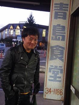 nagaoka-aoshima16.jpg