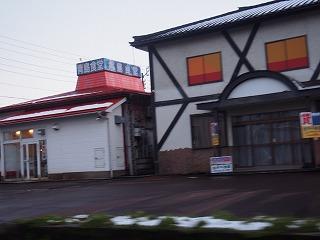 nagaoka-aoshima17.jpg