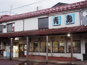 nagaoka-aoshima9.jpg