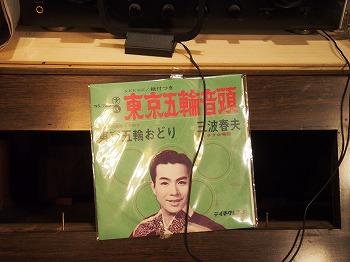 nagaoka-charlin9.jpg