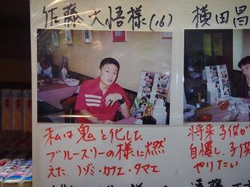 nagaoka-nakata15.jpg