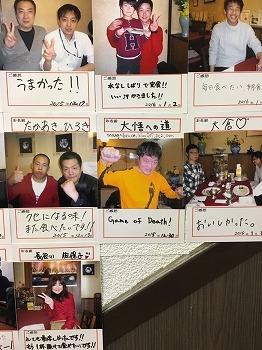 nagaoka-nakata29.jpg