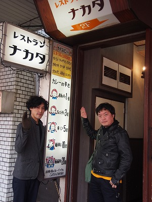 nagaoka-nakata3.jpg