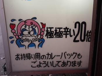 nagaoka-nakata5.jpg