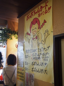 nagaoka-nakata9.jpg
