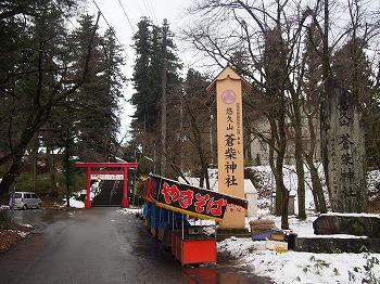 nagaoka-street162.jpg