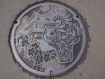 nagaoka-street183.jpg