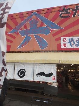 nagaoka-teradomari1.jpg