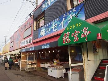 nagaoka-teradomari10.jpg