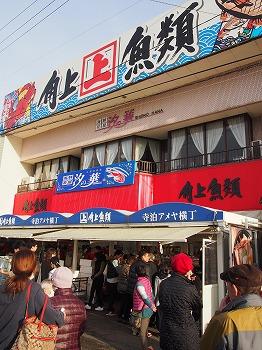 nagaoka-teradomari15.jpg