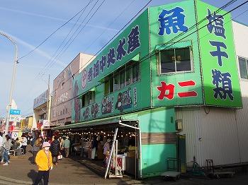 nagaoka-teradomari2.jpg