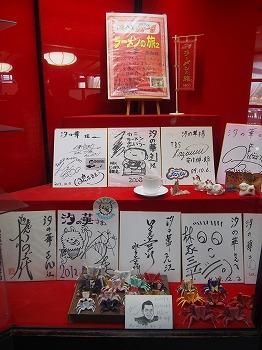 nagaoka-teradomari22.jpg