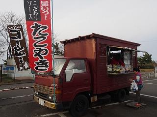 nagaoka-teradomari23.jpg