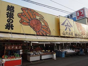 nagaoka-teradomari5.jpg