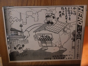 nakai40.jpg