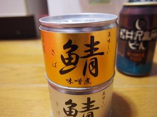 nakano-mr-kanso87.jpg