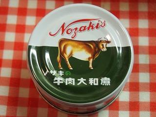 nakano-mr-kanso90.jpg