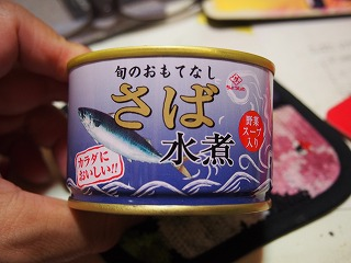 nakano-mr-kanso93.jpg