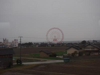 namerikawa3.jpg