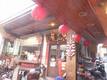 new-taipei-city100.jpg