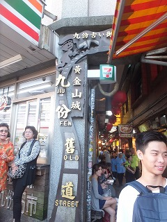 new-taipei-city105.jpg