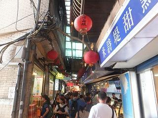 new-taipei-city106.jpg