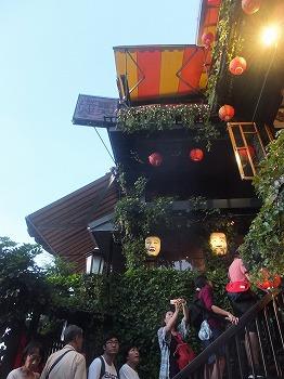 new-taipei-city107.jpg