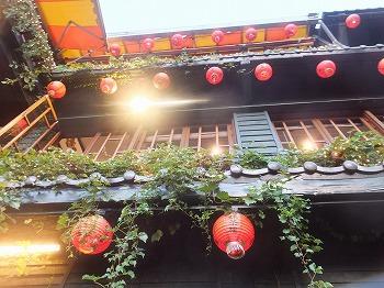 new-taipei-city108.jpg