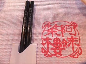 new-taipei-city115.jpg