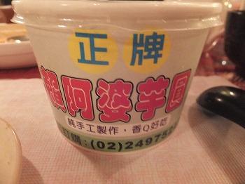 new-taipei-city127.jpg
