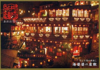 new-taipei-city131.jpg