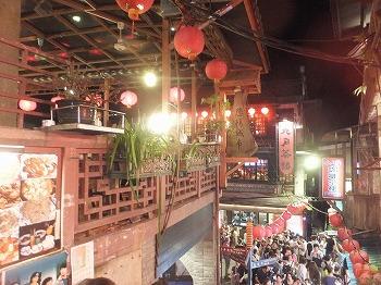 new-taipei-city134.jpg