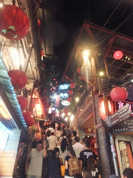 new-taipei-city135.jpg