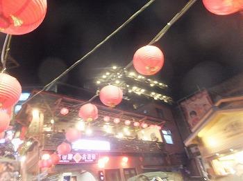 new-taipei-city136.jpg