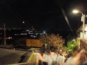new-taipei-city137.jpg