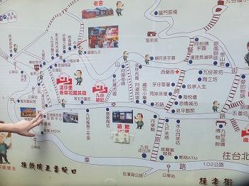 new-taipei-city78.jpg