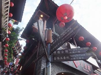 new-taipei-city81.jpg