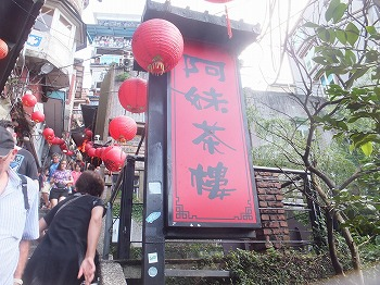 new-taipei-city82.jpg