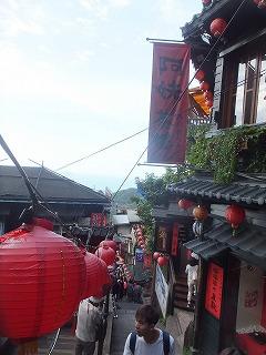 new-taipei-city85.jpg