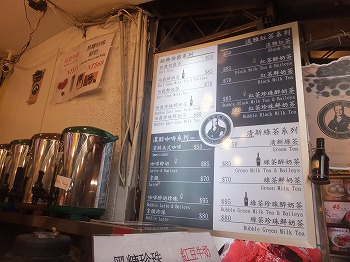 new-taipei-city93.jpg