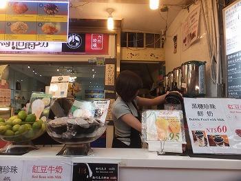 new-taipei-city94.jpg