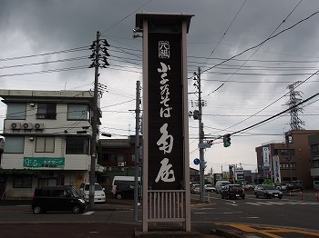 ojiya-kadoya1.jpg