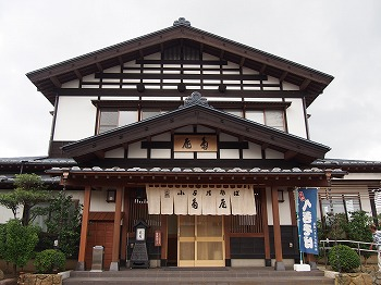 ojiya-kadoya2.jpg