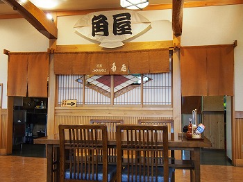 ojiya-kadoya3.jpg