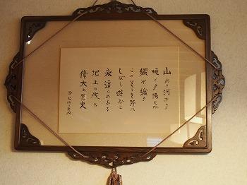 ojiya-kadoya5.jpg