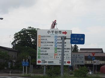 ojiya-street13.jpg