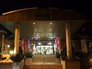 ojiya-street16.jpg