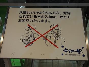 ojiya-street19.jpg