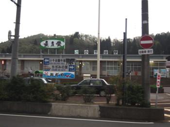 ojiya-street20.jpg