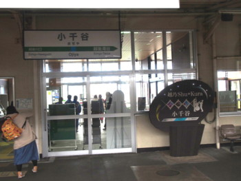 ojiya-street21.jpg